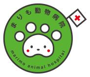まりも動物病院 marimo animal hospital
